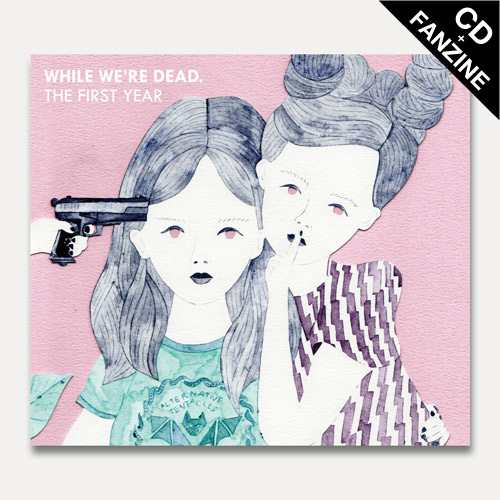 【初回限定盤】V.A. - While We're Dead.: The First Year