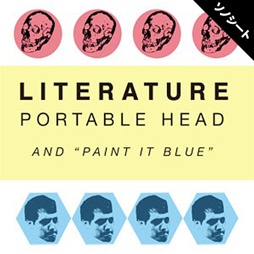 【ソノシート】Literature - Portable Head FLEXI