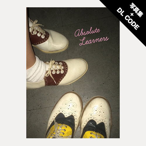 【写真集+DL CODE】LEARNERS - Absolute Learners