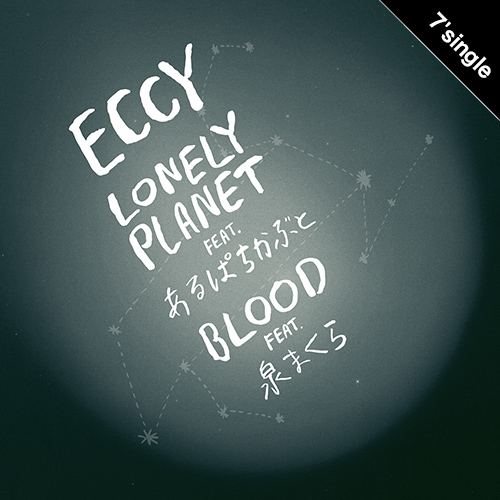 【7' single + DL CODE】 Eccy - Lonely Planet feat. あるぱちかぶと