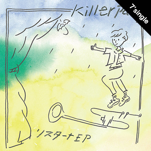 【7' single + DL CODE】Killerpass - リスタート EP