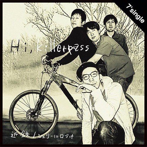 【7' single + DL CODE】Hi, Killerpass - Hi, Killerpass
