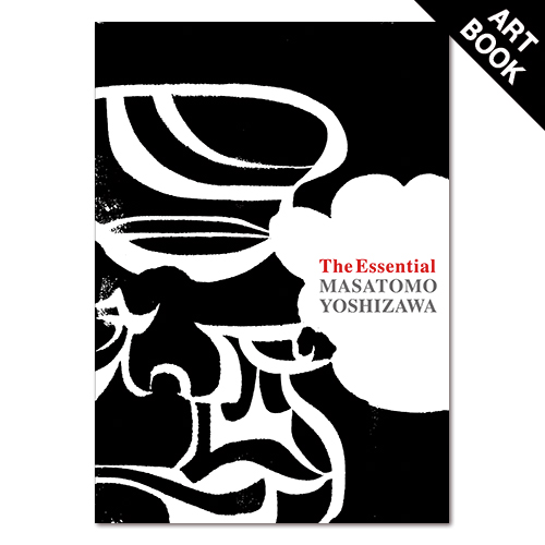 【ART BOOK】吉澤成友作品集「The Essential」